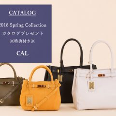 <<2018 SpringCollection◆特典付きカタログ>>