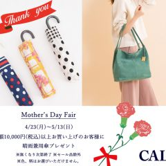 CAL『Mother's Day Fair』のご案内